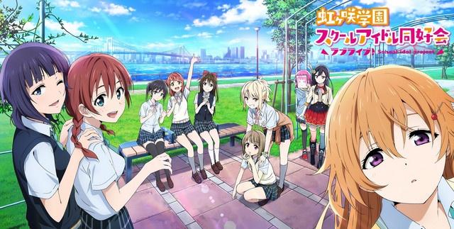 Love Live! Nijigasaki Academy School Idol Club anime updates visual and introduces new character