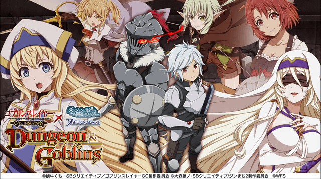Goblin Slayer and Is It Wrong To Pick Up Girls in a Dungeon collide for new Mobage collab
