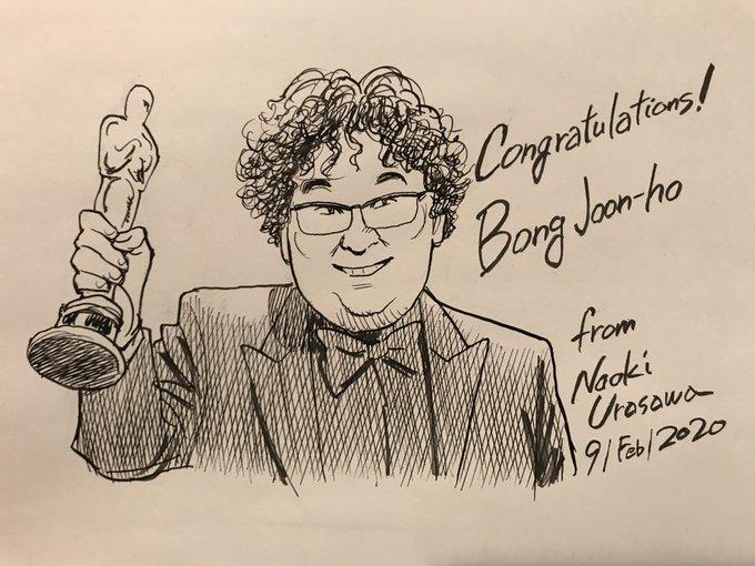 Legendary mangaka Naoki Urasawa celebrates Parasite's big Oscar win