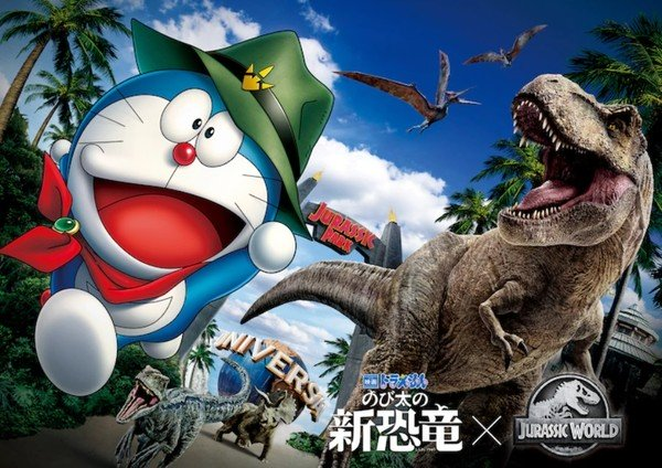Doraemon visits Jurassic World in new collaboration with Universal Studios Japan