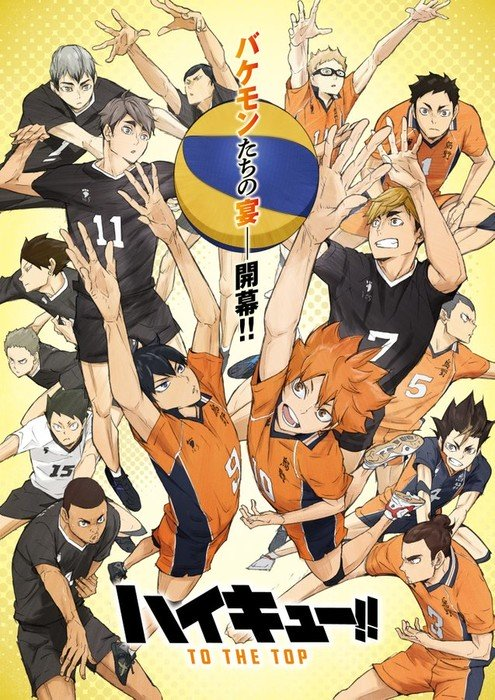 Haikyuu!! To The Top TV anime releases new visual