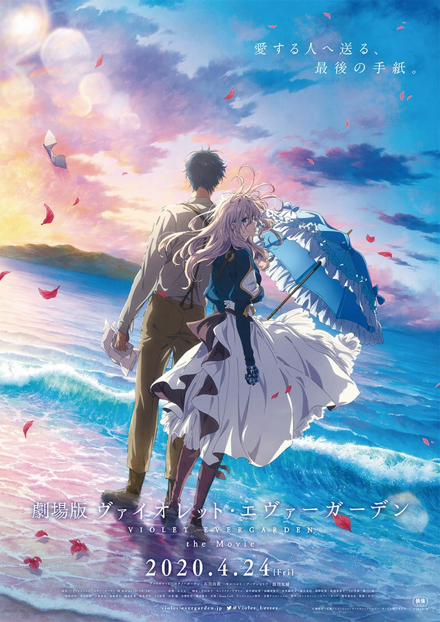 Violet Evergarden the Movie reveals new key visual