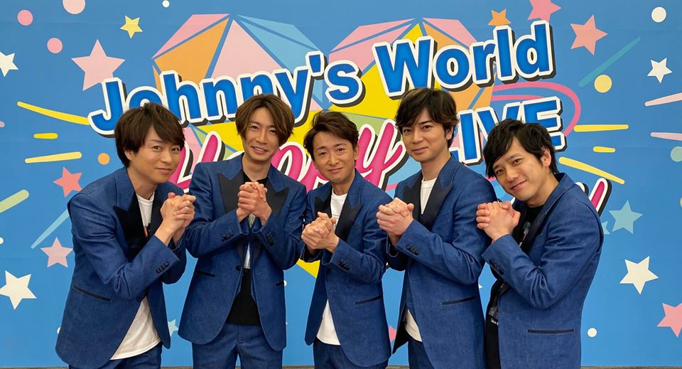 """ARASHI Drops """"LIVE tour 2017 – 2018 Untitled"""" on YT in Solidarity with COVID-19 Stay-at-Home Measures"""