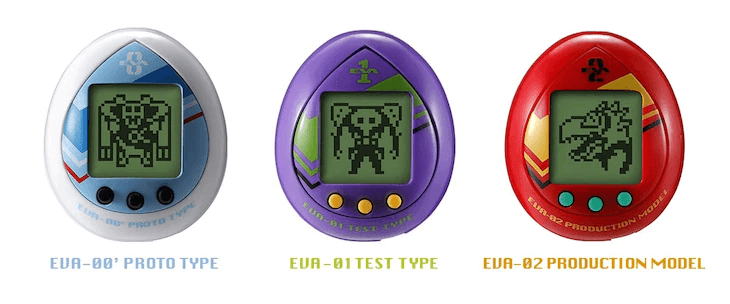 Grow Your Own Angels with Evangelion Tamagotchi!