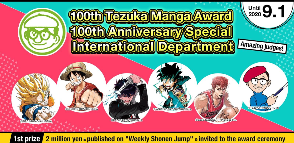 "MediBang's ART Street Announces ""JUMP TEZUKA MANGA CONTEST 100th Anniversary – Oversea Department Special Award"""