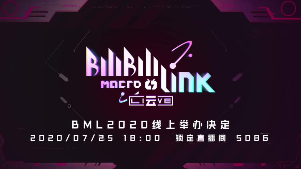 BiliBili Macro Link to Stream Online 25th July!