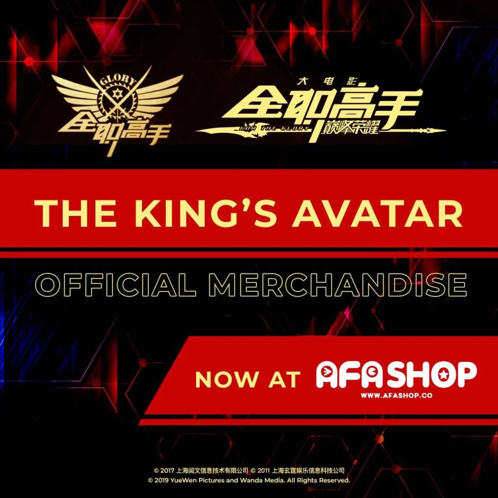 """AFASHOP Unveils Official Merchandise from Popular E-sports Anime """"The King's Avatar""""!"""