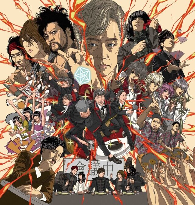 """EVIL LINE RECORDS Drops """"5th Anniversary FES. EVIL A LIVE 2019"""" on YT for a Limited Period"""