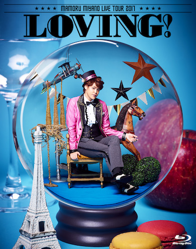 """Mamo Drops """"MAMORU MIYANO LIVE TOUR 2017 ~LOVING!~"""" on YT for a Limited Time Period"""