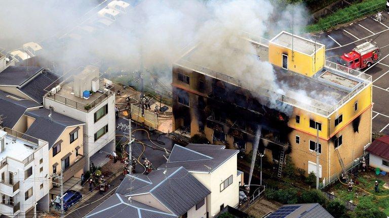 Suspect in Kyoto Animation Arson Attack Arrested