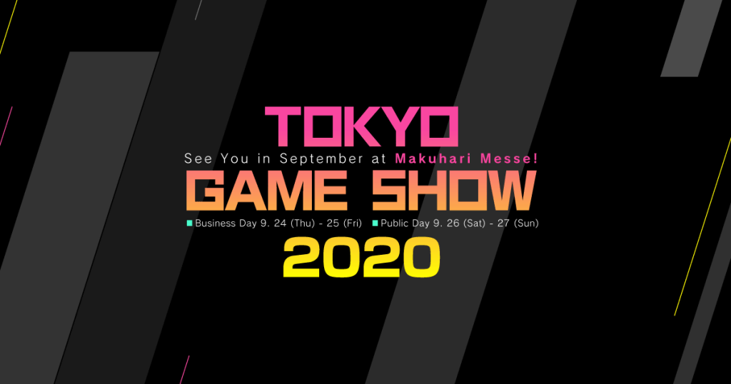 Tokyo Game Show 2020 Cancelled!