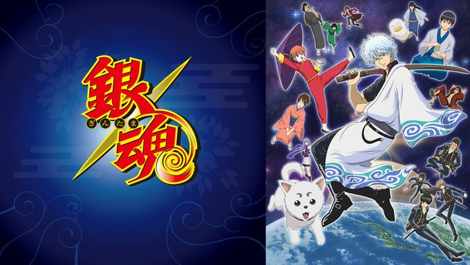 """""""GINTAMA"""" Announces New Special to Commemorate 1st Anniversary of End of Original Anime Series"""