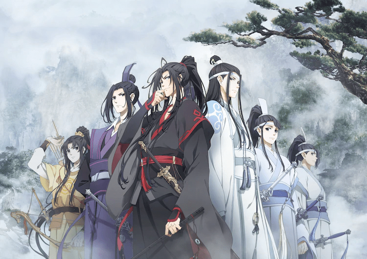 "WOWOW to Air ""Mo Dao Zu Shi"" in Japan September 2020"