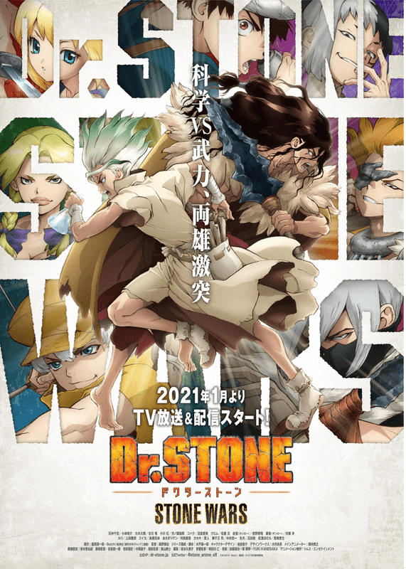 """Dr. STONE"" S2 Gets January 2021 Broadcast Date!"