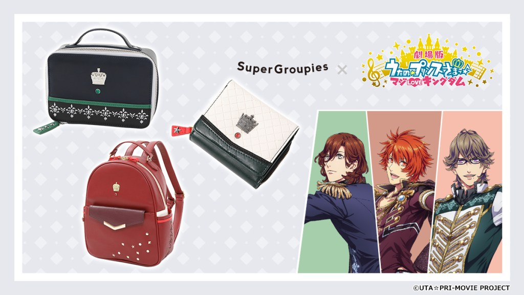 """""""UtaPri"""" and Supergroupies Unleash New Collection on Hapless Fans (Please Take Our Money!)"""