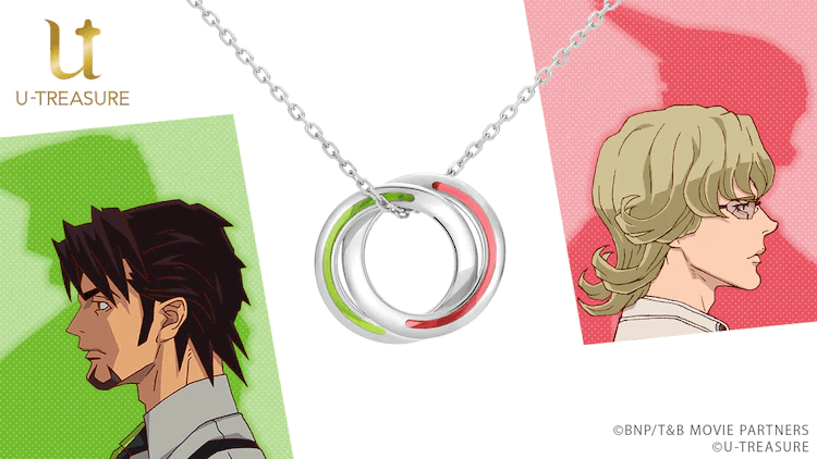 "Show Your Support for Eternal ""Friendship"" with this ""TIGER & BUNNY -The Rising-"" Necklace"