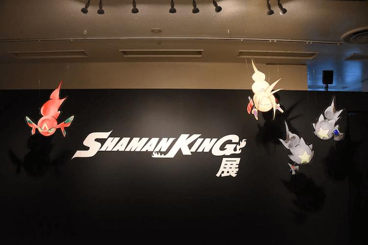 """Shaman King Exhibition"" Returns to Ikebukuro September 2020!"