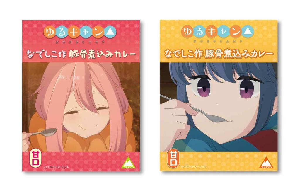 "Enjoy Nadeshiko's Simmered Pork Bone Curry from ""YuruCamp"" as an Instant Meal!"