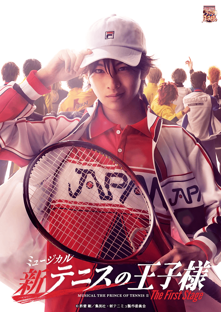 """Musical """"New Prince of Tennis The First Stage"""" Cast Announced!"""