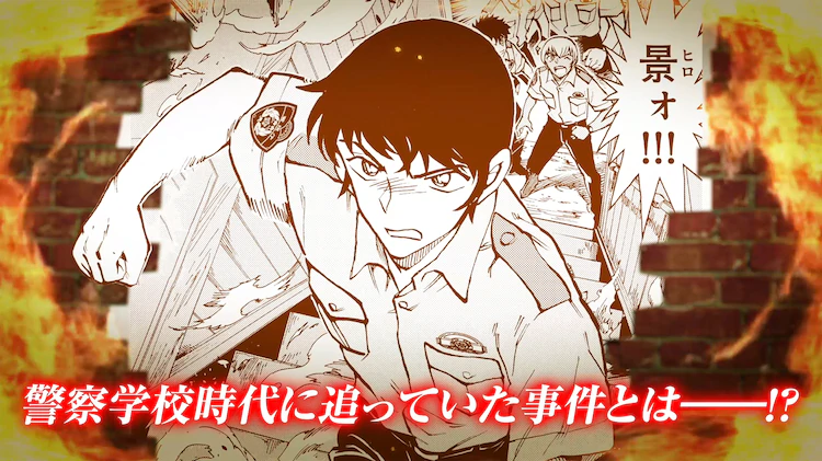 "New ""Detective Conan: Police Academy Arc Wild Police Story"" Chapter Focuses on Hiromitsu Morofushi"