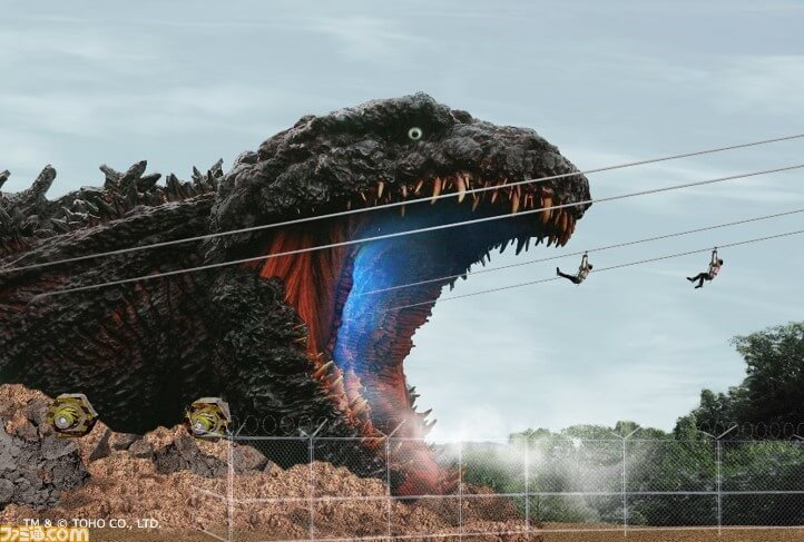 "Zip into Godzilla's Mouth as New ""Nijigen no Mori"" Attraction Opens"