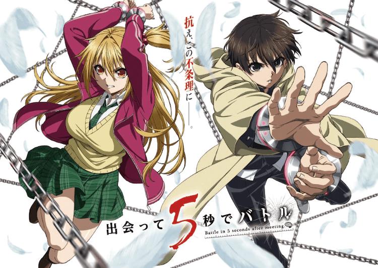 """Deatte 5-byou de BATTLE"" Gets TV Anime Adaptation"