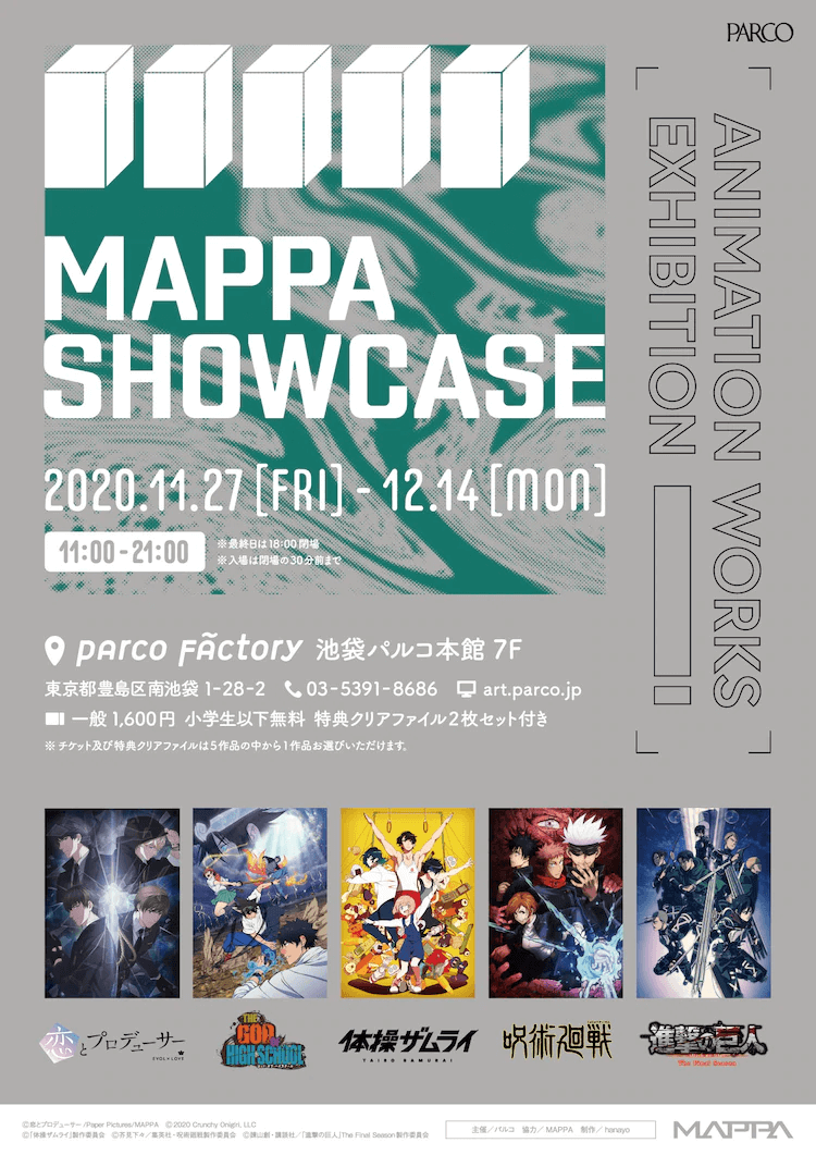 """MAPPA SHOWCASE"" Exhibition Slated for 27th November to 14th December"