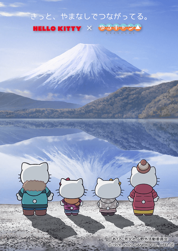"Hello Kitty and ""Yurucamp"" Collaborate to Promote Yamanashi Prefecture in New Campaign"