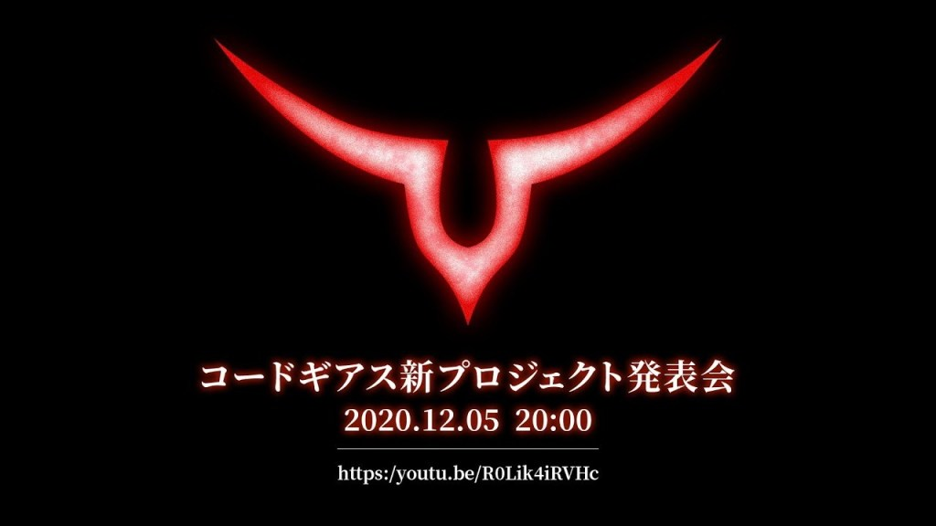 """Code Geass"" Teases New Project, Full Announcement Out 5th December"