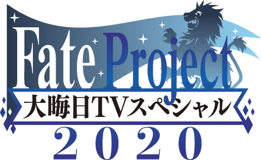 """""""Fate Project New Year's Eve TV Special 2020"""" Announced!"""