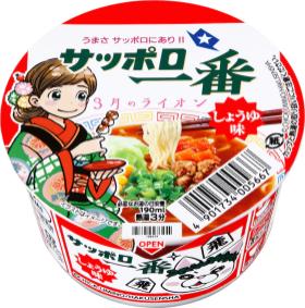 3gatsu_sapporo_sub3