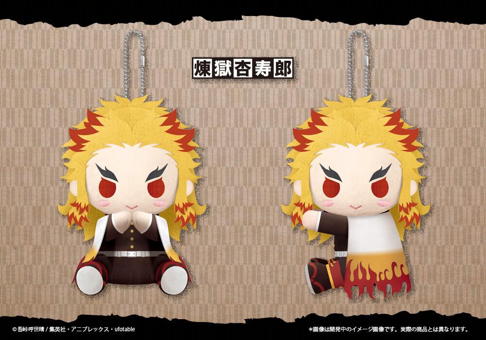 "Keep These Cute and Cuddly Pillars Close! Check Out Kotobukiya's ""Kimetsu no Yaiba"" Pitanui Series!"