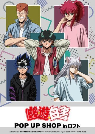 """Yu Yu Hakusho POP UP SHOP in Loft"" Scheduled for Tokyo and Osaka!"