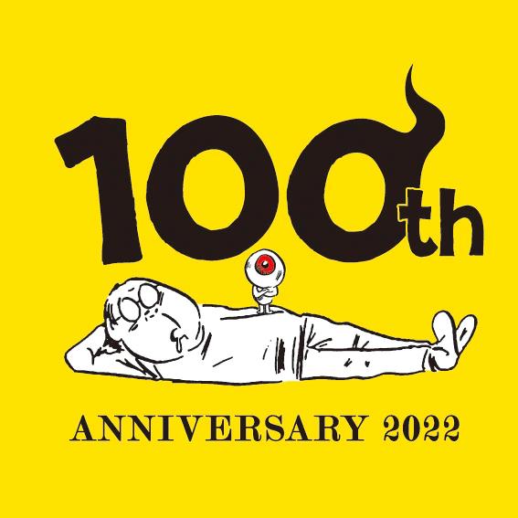 100th Anniversary of Spoopy Manga Author Shigeru Mizuki's Birthday to be Celebrated in 2022!