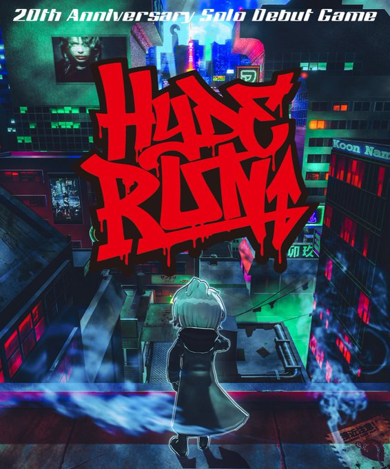 """""""HYDE RUN"""" Game Announced for iOS and Android"""