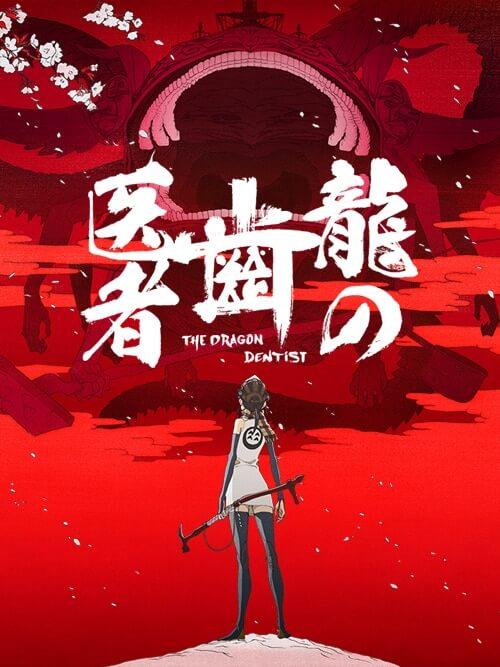 "Studio khara's ""The Dragon Dentist"" to be Replayed on NHK"