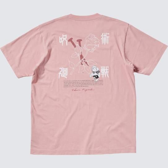440679_MEN JUJUTSU MANGA UT (Short Sleeve Graphic T-Shirt)_$19.90_12 (Back)