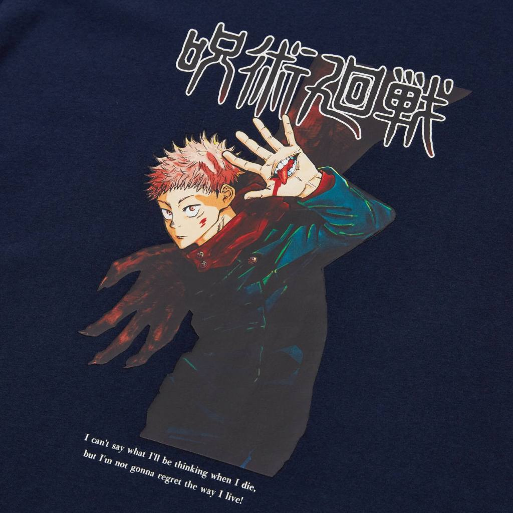 """First UT Collaboration with Wildly Popular """"Jujutsu Kaisen"""" to Launch in June!"""