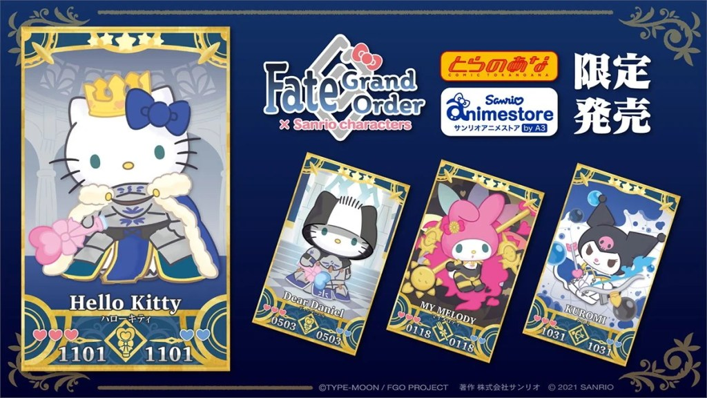 """Sanrio Release New Collaboration Line with """"Fate/Grand Order"""", featuring Sanrio Characters as Servants!"""