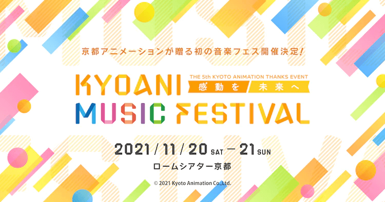 """KYOANI MUSIC FESTIVAL- Kandou o Mirai e -"" Slated for 20th and 21st November!"