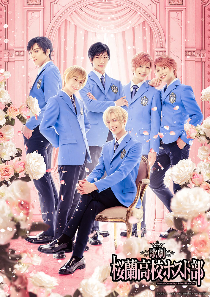 """""""Ouran High School Host Club"""" Musical to Premier January 2022"""