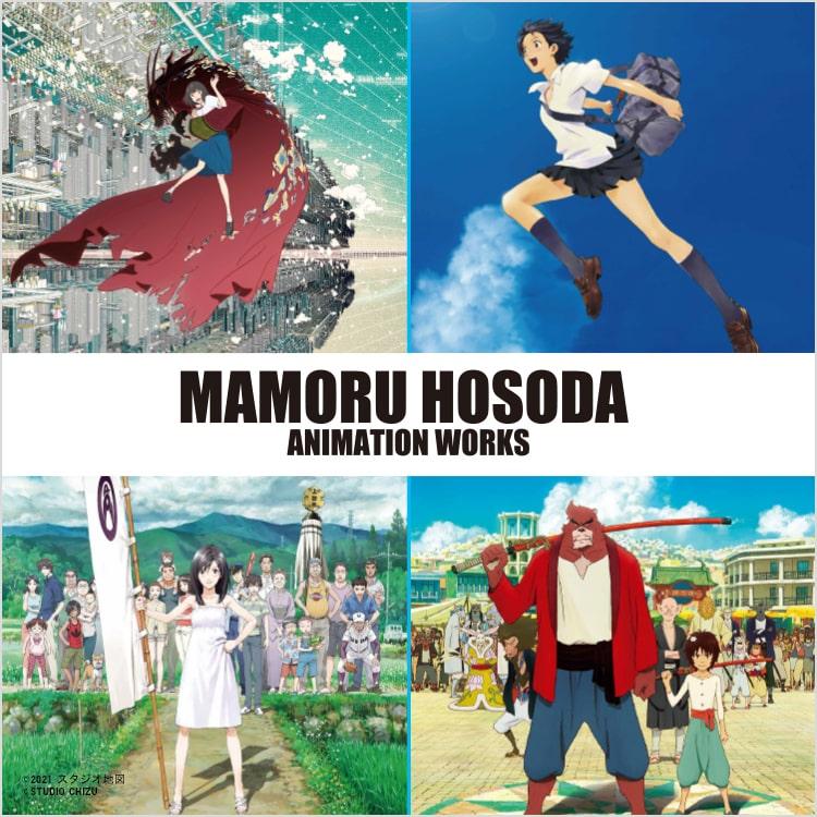 "Uniqlo Drops ""Mamoru Hosoda Animation Works UT"" 16th July"