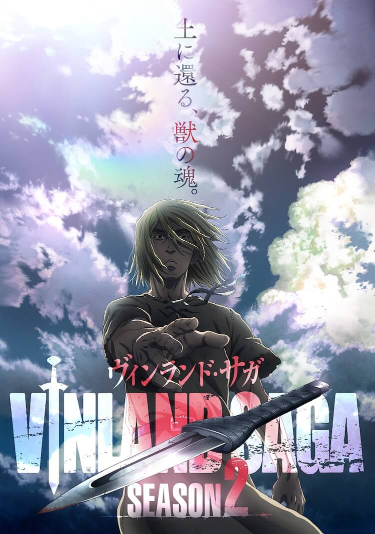 "Second Season of ""Vinland Saga"" Revealed!"