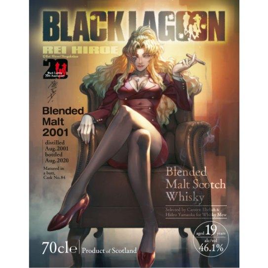 item_blacklagoon06