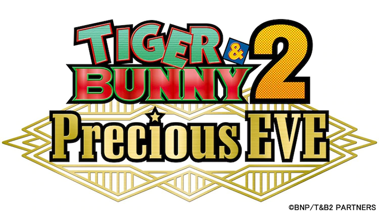 """""""TIGER & BUNNY 2"""" Event Planned for Makuhari Messe in March 2022!"""