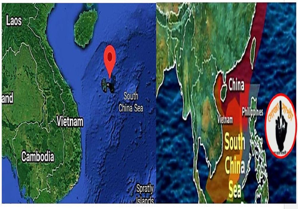 দক্ষিণ চীন সাগরে চীনা আধিপত্য