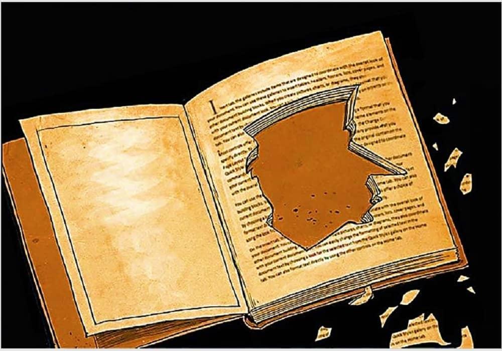 ভারতীয় ইতিহাস