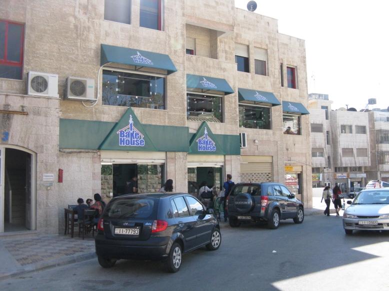 The Bake House - Jabal Amman Restaurant Review (2/6)