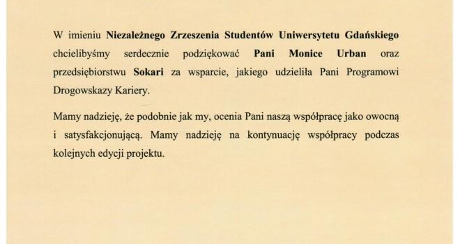referencje UG2015