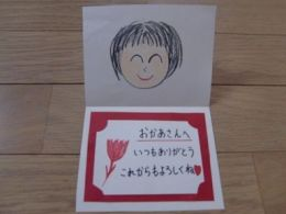 message-card1
